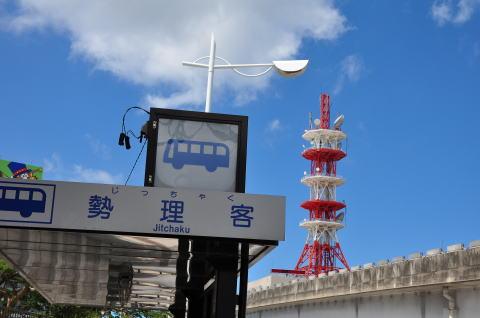 NTT-C-naha07