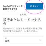 【京都】ワンダフルライフスクールカード決済ページ(早割)