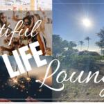 Beautiful Life Lounge〜自分を知り、表現して、仲間と共に生きる〜