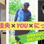 【4/9沖縄】にっくん&YOU&古市佳央LIVE