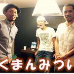 2/9 にくマンとみつひろのトーク&LIVE